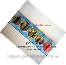 Набор ручек для газовых плит (Электа, Брест) (диаметр 8мм). код товара: 7047