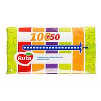 Салфетка косметическая Рута 150 шт (мягкая упаковка)