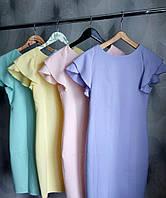 Платье Флоренция, от 42 до 50, разные цвета