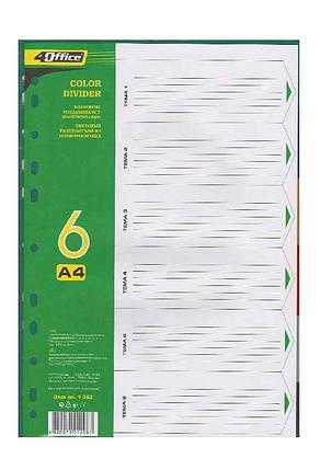 Розділювачі кольорові 4Office, 4-253, А4, 6 штук, фото 2