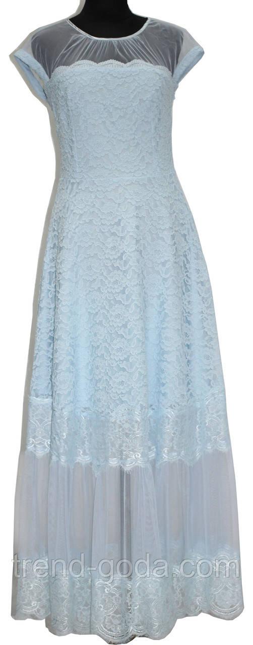 Платье вечернее с гипюром и сеточкой, голубое, Турция