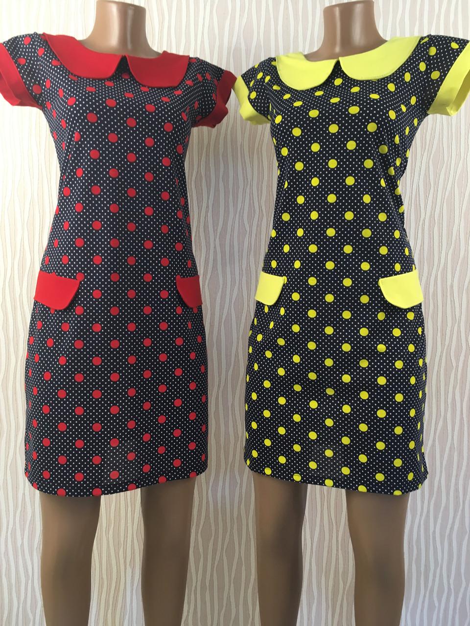 Летнее женское платье Марго Размер 36 - 50