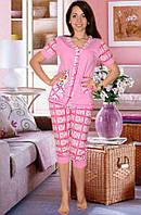 Пижама (футболка и капри) (Розовый)