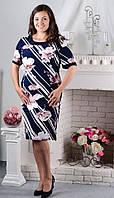 Платье женское ткань масло, размеры с 50-го до 60-го