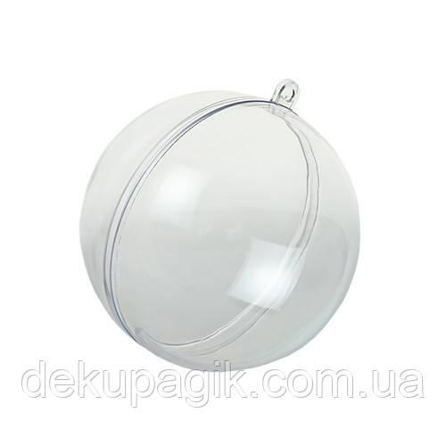 Пластиковый Шар-шкатулка 10см