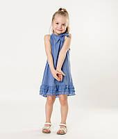 Детская голубая туника Massimo Dutti