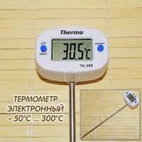 Цифровой кухонный термометр TА-288