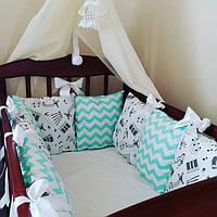 Бортики-подушечки защита в детскую кроватку