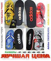 """Вьетнамки мужские Adidas """"Tropikana"""", сланцы, шлепанцы (шлепки) Адидас. Размер - 40 до 46. Производство Турция"""