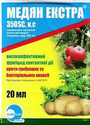 Медян Экстра 20 мл фунгицид, Sumiagro