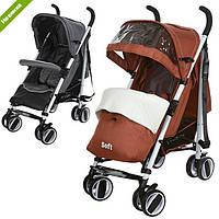 Детская коляска-трость Bambi SOFT M 3432-1 BI