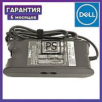 Блок питания зарядное устройство адаптер для ноутбука DELL Latitude D820