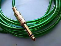 Гитарный шнур - прозрачный с зеленым оттенком - золотой Jack 6.3 с пружиной (моно) 5 метров