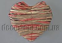 Сердце серо-бордовое из рафии 20х20см YM10841