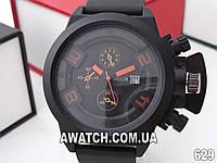 Мужские кварцевые наручные часы Megir 629