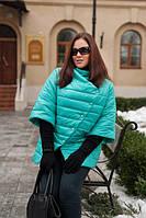 Женская стильная демисезонная курточка р. 54-72