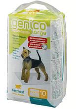 Пелюшки для собак GENICO LARGE 10 шт