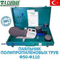 Паяльник для пластиковых труб Candan СМ-04 Турция 2000 W
