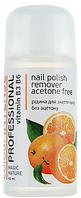 Жидкость для снятия лака без ацетона Colour Intense Professional Nail Polish Remover Aceton Free Orange, фото 1
