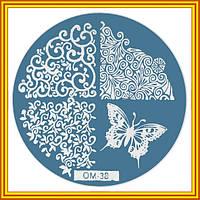 Диск для Стемпинга Металлический Круглый OM-38 Орнамент и Бабочка для Ногтей
