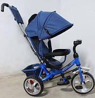 Трехколесный велосипед Tilly Trike T-343 синий