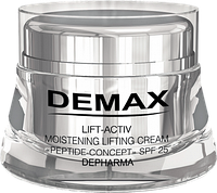 Увлажняющий лифтинг-крем пептид-концепт SPF 25 Demax Lift-Activ Moistening Lifting Cream, 50ml