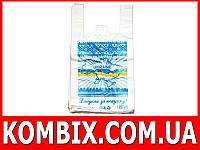 Пакет майка Украина 28*50 см, 15 мкм, 10kg