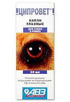 Ципровет капли глазные для собак и кошек, 10 мл, АВЗ