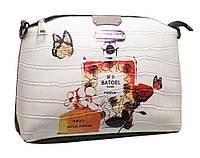 Стильная сумка 323 perfume white