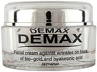 Гель для лица против морщин на основе био-золота и гиалуроновой кислоты / Demax Facial Cream Against Wrinkles