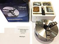 Патрон токарный 125 мм 7100-0003П