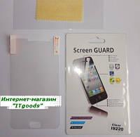 Защитная пленка для Samsung Galaxy Note i9220