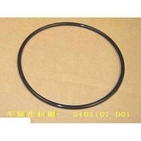 Кольцо уплотнительное проставки полуоси заднего моста Great Wall Safe (Грейт Вол Сейф) - 2403107-D01