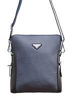 Стильная мужская сумка 06-18 dark blue