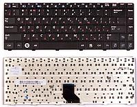 Клавиатура для ноутбука Samsung NP-R513 NP-R515 NP-R518 NP-R520 NP-R522 NP-R522H NP-R550 (русская раскладка)