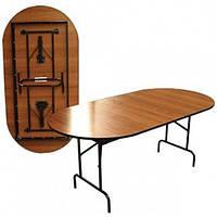 Практичный складной стол 2400х900х750