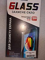 Защитное стекло 2.5D Lenovo A536