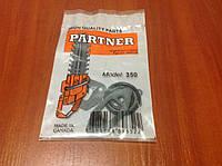Прокладки (набор) Р350/351 в пакете с резиновым кольцом (к-кт) (ВМ) бензопилы Partner