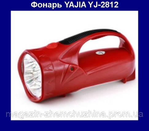 Аккумуляторный ручной фонарик YAJIA YJ-2812!Акция, фото 2