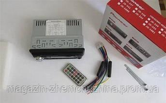 Автомобильная магнитола 1080 с радио и USB!Акция, фото 3