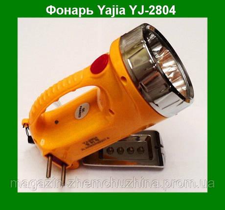 Фонарь YAJIA YJ-2804 переносной с откидной панелью!Опт, фото 2