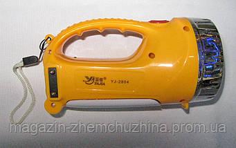 Фонарь YAJIA YJ-2804 переносной с откидной панелью!Опт, фото 3