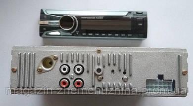Автомагнитола MP3 1085A со съемной панелью, фото 2