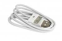 Шнур (кабель) APPLE 30-pin to USB Cable (iPhone 4, iPad 2)