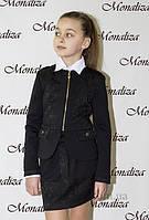 Пиджак для девочки Монализа PD-01 р.122 черный