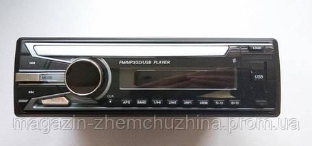 Автомагнитола MP3 1085A со съемной панелью!Опт, фото 2