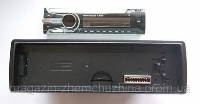 Автомагнитола MP3 1085A со съемной панелью!Опт, фото 3