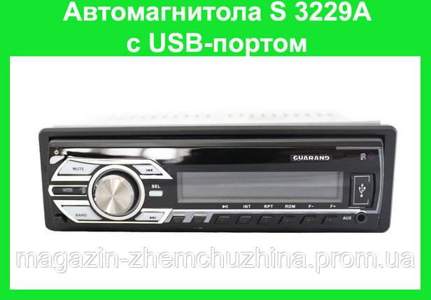 Автомагнитола S 3229A с USB-портом!Акция, фото 2