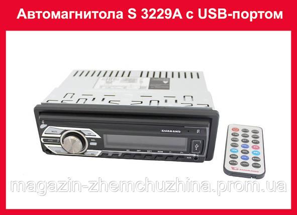 Автомагнитола S 3229A с USB-портом!Опт, фото 2