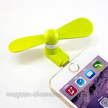 Мини USB вентилятор для iPhone 5 / 5C / 5S / 6 / 6S, фото 2
